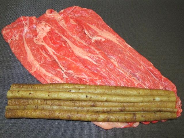 八幡巻き,肉,ごぼう