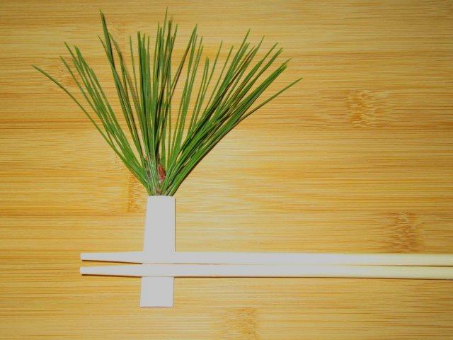 松を使った箸置きの作り方