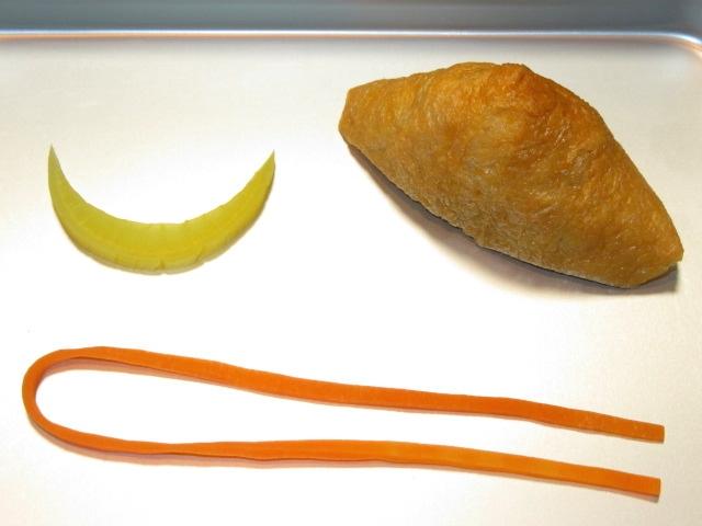 かぶと寿司の材料