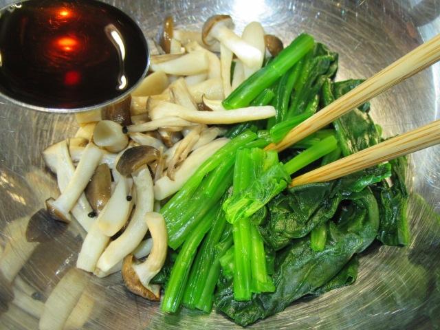 しめじと法蓮草のポン酢和えの作り方